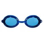 очки плавательные Arena Drive 3 (1E035 77), синие