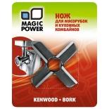 аксессуар для мясорубки Kenwood Bork MP-607, нож