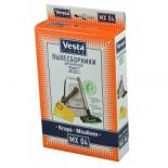 фильтр для пылесоса Комплект пылесборников Vesta MX04