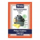 аксессуар к бытовой технике Vesta PH03, комплект пылесборников
