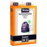 аксессуар к бытовой технике Vesta DW03, комплект пылесборников