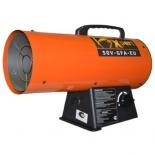 Обогреватель Пушка тепловая газовая Expert 50V-GFA-EU