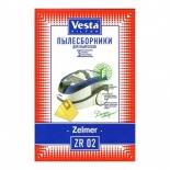 фильтр для пылесоса Комплект пылесборников Vesta ZR02