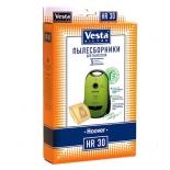 фильтр для пылесоса Комплект пылесборников Vesta HR30