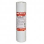 фильтр для воды Аквафор ЭФГ (для горячей воды), белый