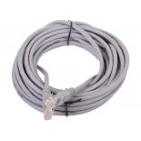 кабель (шнур) Telecom UTP 5е (7.5м), Серый