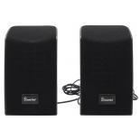 компьютерная акустика SmartBuy Orca Band SBA-1000, черная