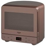 микроволновая печь Hotpoint-Ariston MWHA 13321 CAC с грилем