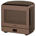 микроволновая печь с грилем Hotpoint-Ariston, MWHA 13321 NOIR