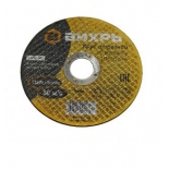 диск пильный Вихрь (73-1-3-26) 115х2,0х22 мм, по металлу