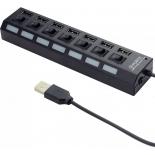 USB-концентратор Gembird UHB-U2P7-02, черный