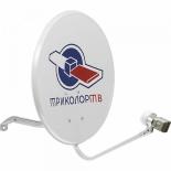 комплект спутникового телевидения Триколор СТВ-0.55 (d=55 см)