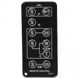 универсальный пульт ДУ Dicom TX1003, черный