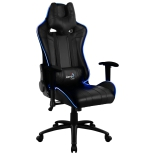 игровое компьютерное кресло Aerocool AC120 RGB-B с перфорацией, с RGB подсветкой черное