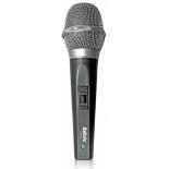 микрофон мультимедийный BBK CM124, темно-серый