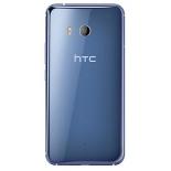 смартфон HTC U11 5.5'' 6GB/128GB удивительный серебристый