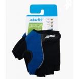 перчатки для фитнеса Starfit SU-108 (размер: XL), черно-синие