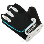 перчатки для фитнеса Starfit SU-111 (размер: ХS), черно-бело-голубые
