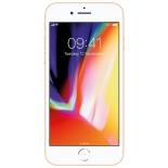 смартфон Apple iPhone 8 256Gb золотистый (MQ7E2RU/A)