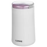 кофемолка Lumme LU-2603, розовый опал