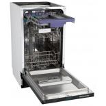 Посудомоечная машина Flavia BI 45 Kaskata Light S (встраиваемая)