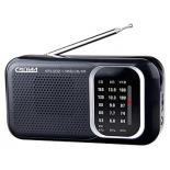 радиоприемник Сигнал РП-202 (портативный)