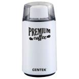 Кофемолка Centek CT-1360, белая