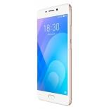 смартфон Meizu M6 Note 5.5'' 3/16GB золотистый