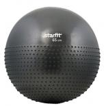 мяч гимнастический Starfit GB-201 (65 см), серый