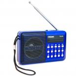 Радиоприемник Сигнал РП-222 (переносной)