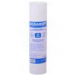 фильтр для воды Аквафор ЭФГ (для холодной воды, 20 мкм), белый