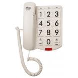 проводной телефон Ritmix RT-520, слоновая кость