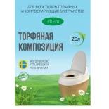 жидкость для биотуалетов Торфяная композиция Piteco (20 л)