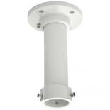 Камера видеонаблюдения Hikvision DS-1661ZJ, подвесной