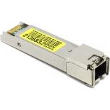 медиаконвертер сетевой MultiCo SFP-100A (SFP-трансивер)