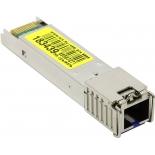 медиаконвертер сетевой MultiCo SFP-1000A 3km (SFP-трансивер)