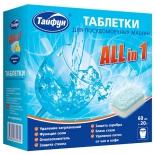 аксессуар для посудомойки  Тайфун (391824) таблетки