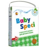 средство для стирки BabySpeci 390445, стиральный порошок