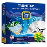 аксессуар для посудомойки Top House (3 в 1) таблетки (900111)