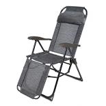 кресло складное Ника КШ3 (шезлонг)