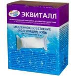 фильтр для воды Маркопул Эквиталл (ХИМ05)