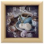 часы интерьерные Вега, Чашка Кофе (настенные)