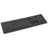 клавиатура Gembird KB-8340U-BL USB, чёрная