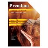 расходные материалы Office Kit СBA400230 (Обложки для переплёта), Синие