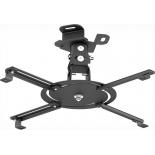 кронштейн для видеопроектора Holder PR-103-B, черный