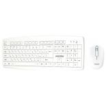 комплект SmartBuy SBC-212332AG-W White USB, белый