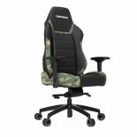 игровое компьютерное кресло Vertagear PL6000, камуфляж