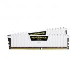 модуль памяти DDR4 Corsair CMK16GX4M2A2666C16W (16Gb, 2666 MHz)