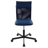 компьютерное кресло Бюрократ CH-1399, синее