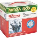 аксессуар для посудомойки Соль Filtero 717